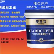 贵州省防水材料什么品牌好