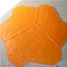 专业麻面压花鹅卵石艺术地坪模具  压花碎石防滑模具压印成型模