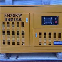 30kw汽油发电机 室外用防震动防雨