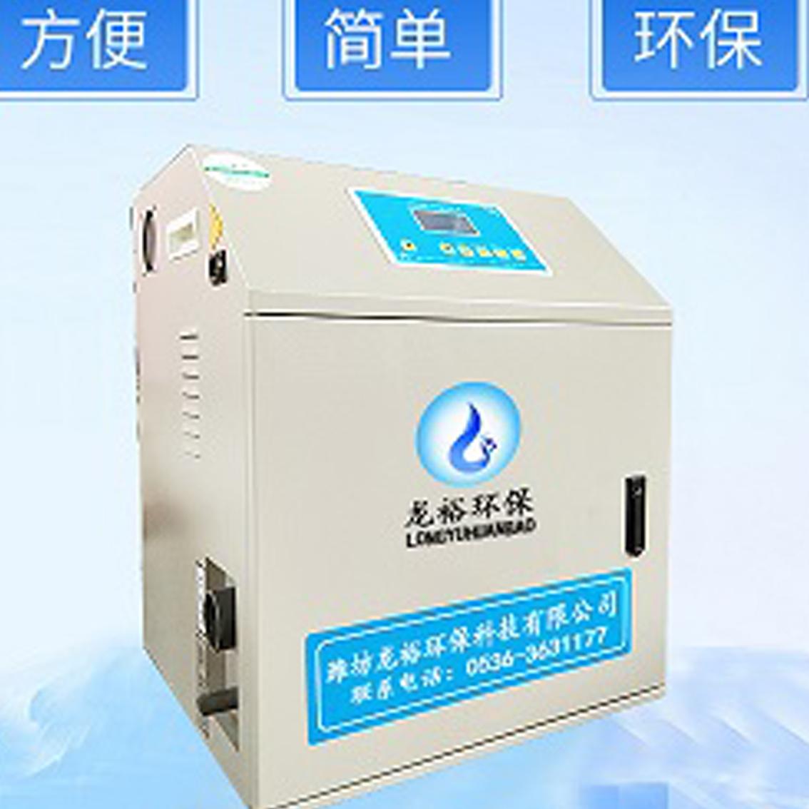 口腔门诊污水处理消毒系统