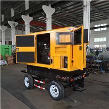 500A柴油发电电焊机双焊把静音焊机 发电功率25kw