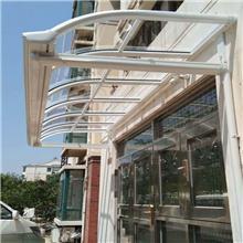通州定做华美h-9小区窗户雨棚门口遮阳棚阳台露台棚