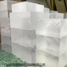 透明有ji玻璃 透明亚克力板 超厚亚克力水族馆游泳池板