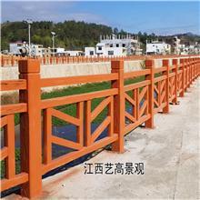 上饶仿木栏杆厂家妙用水泥制作 新型建材仿木护栏亮化新农村