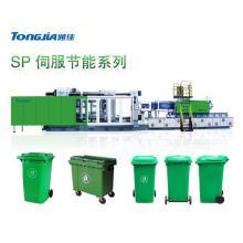 环卫垃圾桶生产设备,垃圾桶设备,240升垃圾桶注塑机生产机器