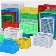 小型塑料筐设备 带盖周转筐机器设备 塑料筐注塑机设备