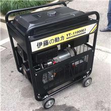 三相发电机10KW价格
