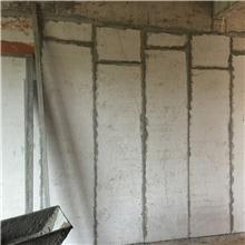 聚苯乙烯泡沫颗粒轻质复合条板、江西复合板