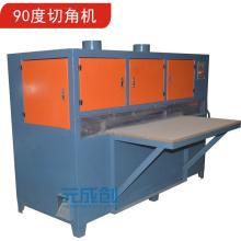 供应L角锯切机 展柜架板倒角 双头90度直角机 跑步踏板锯角