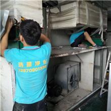 武汉净化工程设计安装湖北浩建净化专业承接无菌无尘车间