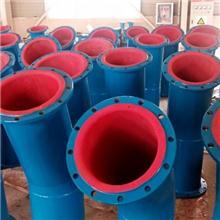 供应碳钢内衬胶管道