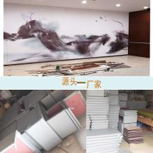 北京德客喜装饰设计有限公司