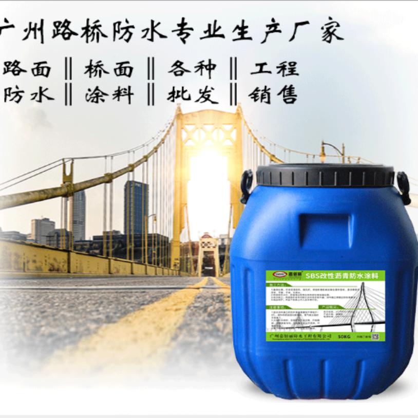 AWP-2000F纤维增强型桥面防水涂料厂家直销品类齐全