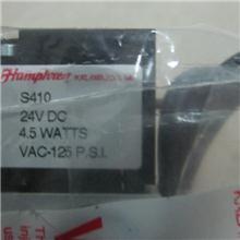 Humphrey电磁阀H/HA180