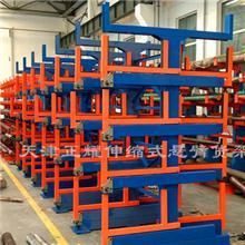 滿足鋼材管材圓鋼存儲需要的貨架伸縮式懸臂貨架可靠安全耐用