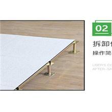 美露陶瓷防静电地板近期工厂价格行情表