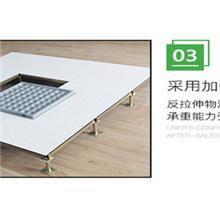 美露陶瓷防静电地板今日工厂价格一览表