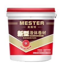 廣東湛江液體卷材廠家供應屋面防水材料