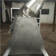 多功能鼓式搅拌机304不锈钢材质超级耐用