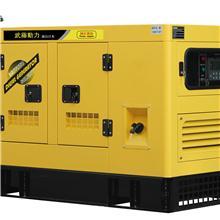 80KW三相四线柴油发电机