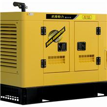 30KW柴油发电机的油耗