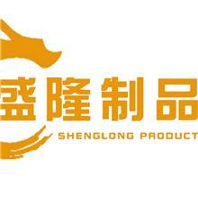 广州盛隆金属制品有限公司