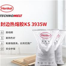 TECHNOMELT DORUS HKP 20汉高封边热熔胶