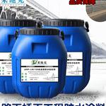 AMP-100二阶反应型桥面防水涂料造价、施工方法