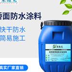 溶剂型桥面防水粘接剂执行标准