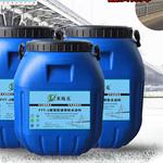 改进型防水涂料fyt-2fyt-1桥面防水涂料厂家