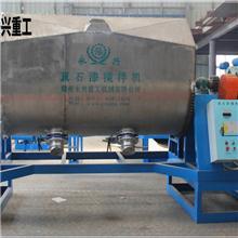 真石漆涂料混合搅拌机器设备生产厂家