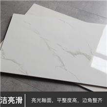 山东淄博生产工程用全瓷400*800内墙砖