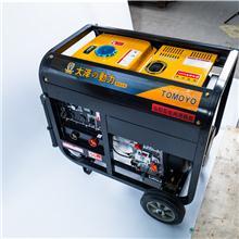 西安250A汽油发电电焊机