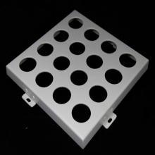 阿鲁倍特冲孔铝单板