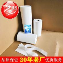 山东福阳热能硅酸铝陶瓷纤维纸 0.5-5mm保温材料