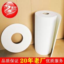 山东福阳定制各种尺寸防火纸绝燃纸阻燃纸及其垫片
