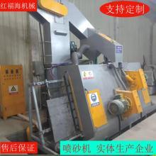 石材喷砂机免气压式带动通过式喷砂机户外路沿石自动抛丸机厂家