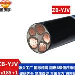 金环宇电缆国标 ZB-YJV4X185 1X95阻燃电线电缆
