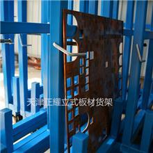 金属立体板材货架 不锈钢板摆放架厂家 抽屉式货架报价