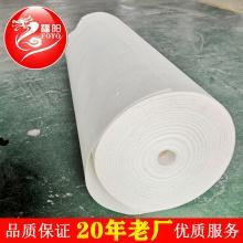 超薄超宽陶纤0.5mm厚度高温纸2米宽硅酸铝纸 薄耐火纸