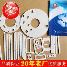 山东陶瓷纤维纸垫片防火垫片法兰垫片临沂生产厂家