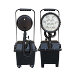 YJ2201轻便式多功能强光工作灯30W可升降支架