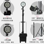MYB7570B大功率LED防爆升降泛光工作灯