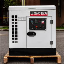 永磁变频22KW小型柴油发电机参数