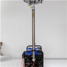应急5千瓦小型柴油移动照明灯塔