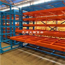 铝板货架 不锈钢板存放架 抽屉式货架 重型货架 板材架子