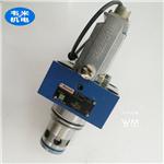 比例插装阀2WFCE32S320L-1X/M/24A1