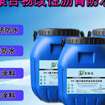 PB-1聚合物改性沥青防水Ψ涂料-桥面防水工程ぷ用料