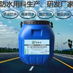 PB-I聚合物改性沥青桥面防水涂料抛丸、防水流程