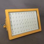 GD-EBF209-400W壁挂式LED投光灯方形防爆泛光灯